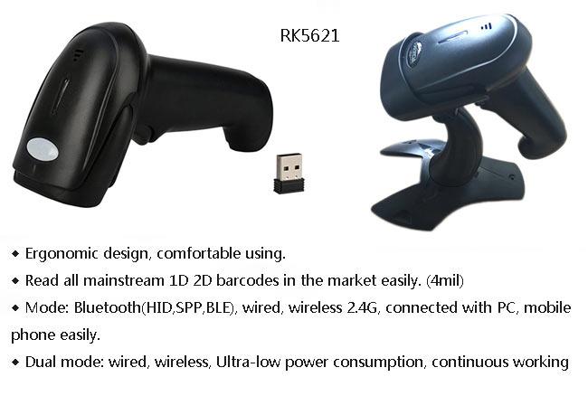 RK5621 Bluetooth Wireless 2D Handheld Barcode Scanner