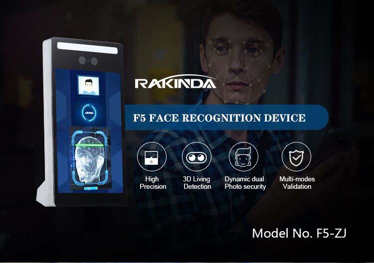 Face Recognition Sensor Facial Access Control System