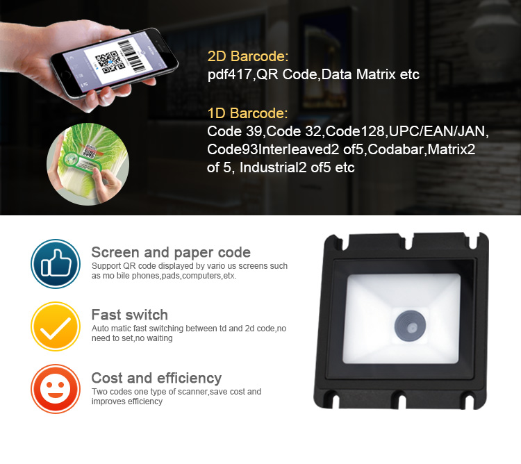 RD4200EP Fixed Mount QR Barcode Scanner