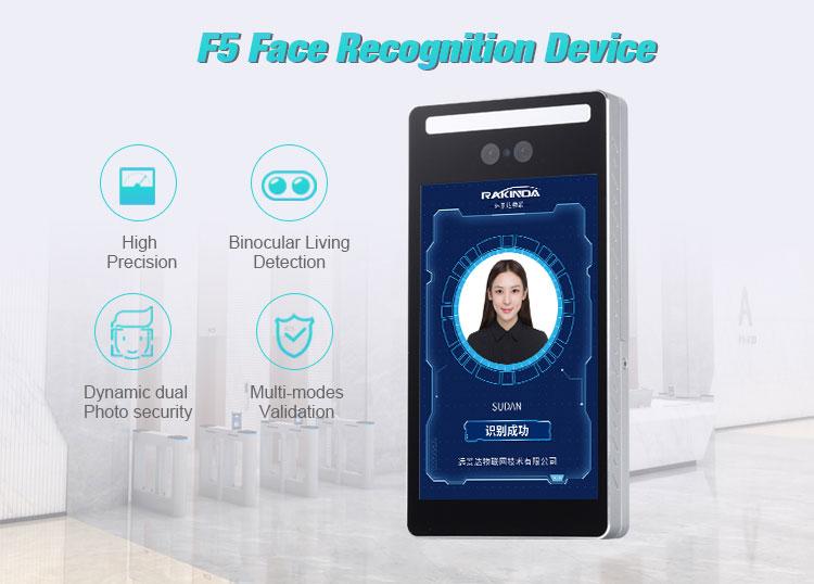 F5-BG Binocular Camera Face Recognition Terminal