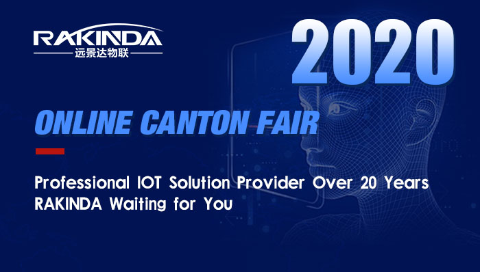 2020 China Import and Export Fair, RAKINDA is Waiting for You