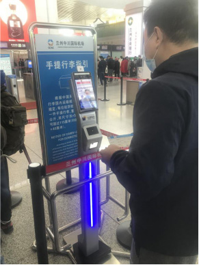 Face Recognition Temperature Measurement with Health Code Launched at International Airport