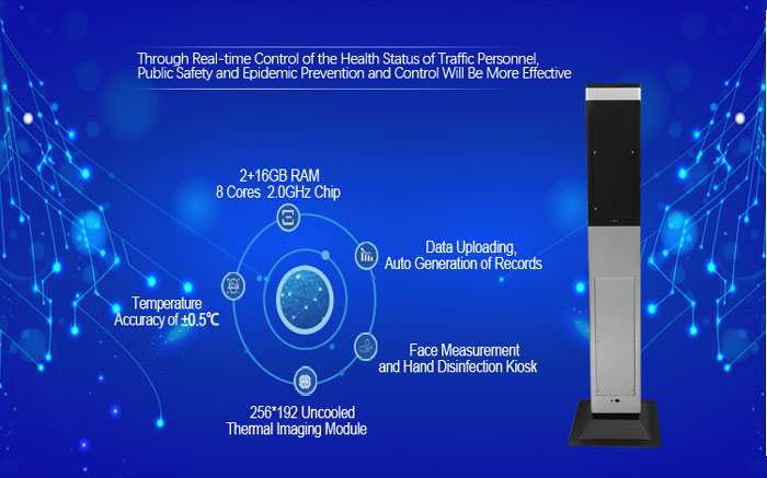 T8 Face Temperature Measurement and Disinfection Machine with QR Code