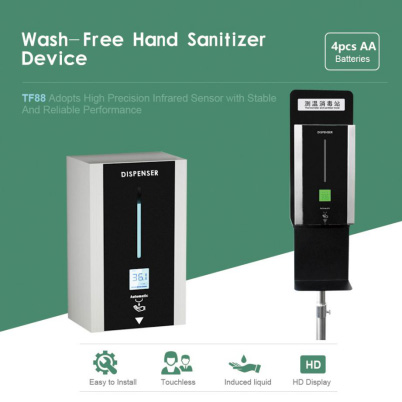 Appearance and Performance Evaluation of Hands Disinfection Dispenser Device