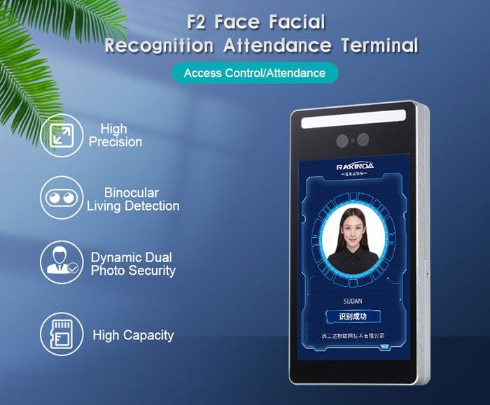 F2 Binocular Camera Face Recognition Attendance Machine