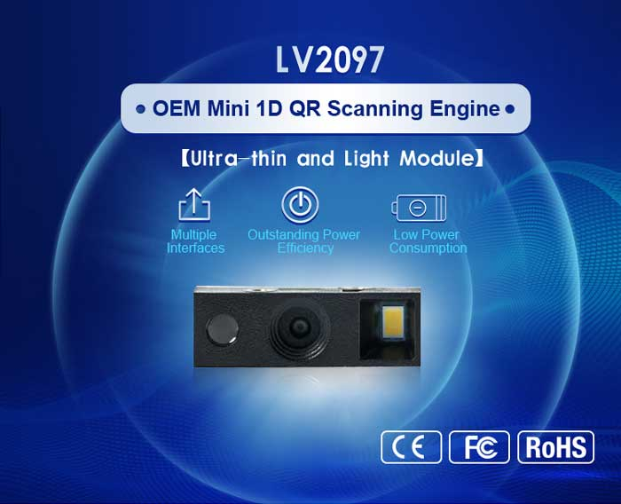 LV2097 The smallest Barcode Scanner Engine