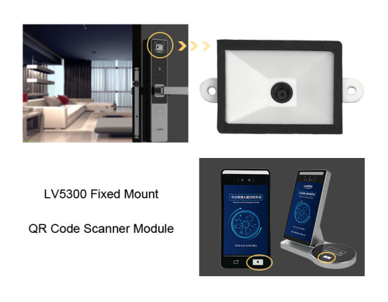 QR Code Scanning Module Using for Face Recognition Terminal