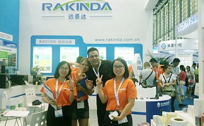 Shenzhen ELEXCON Exhibition Introduction