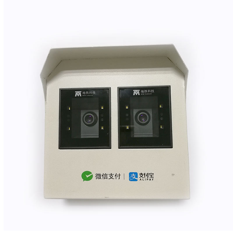 RD5100 Parking Lot Mobile Payment Machine