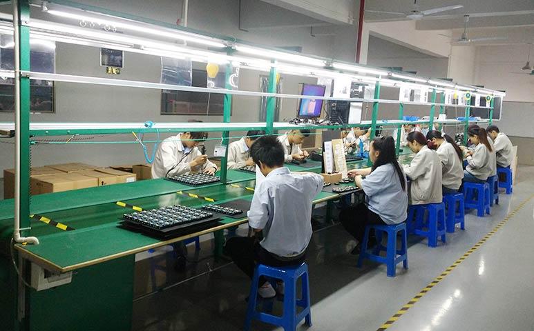 Rakinda Technologies Co., Ltd.