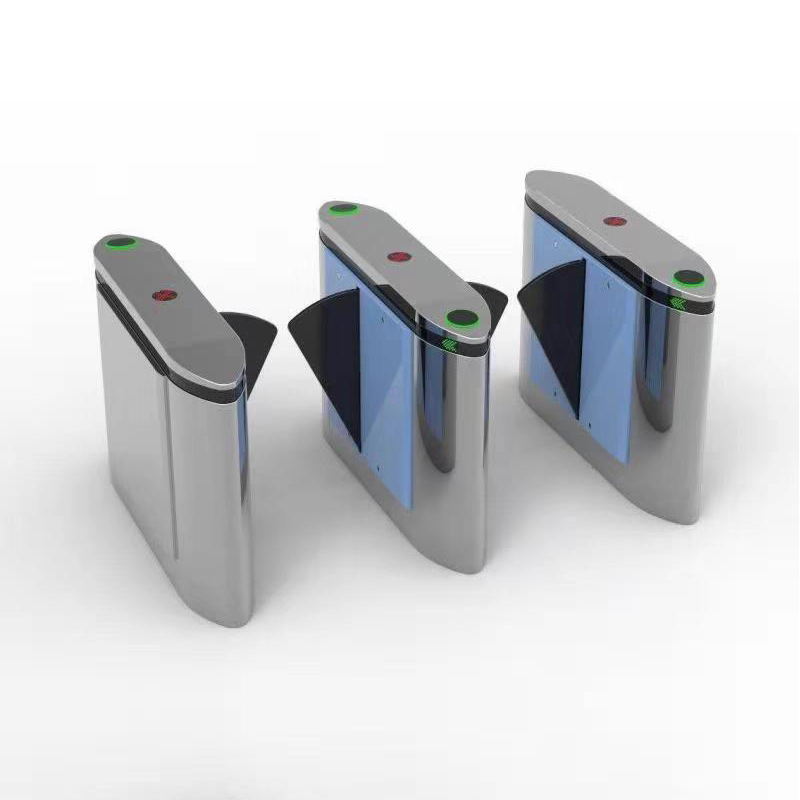 SM-BY11BS Wing Turnstile Barrier Gate Access Control System