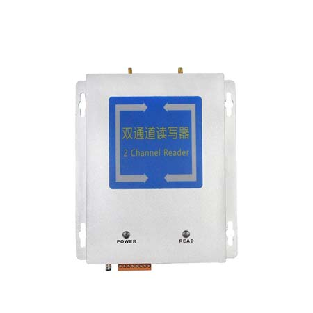 SM9230 R2000 UHF 2 Channels Reader