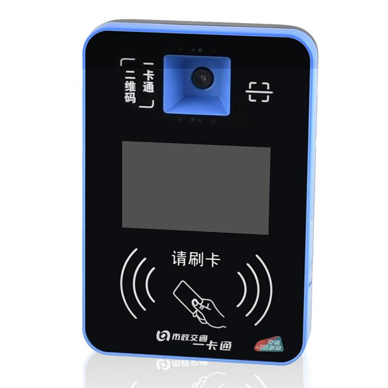 RD300 Bus Integrated  Ticket Validator Machine