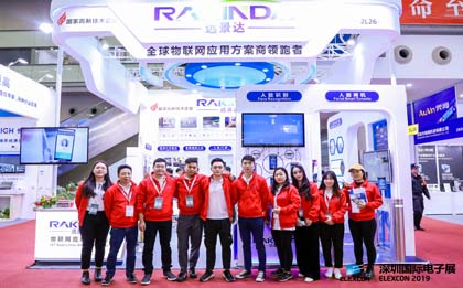 Shenzhen International Electronics Unveiled, Shenzhen Rakinda Technologies Co.,Ltd Scene Is Hot