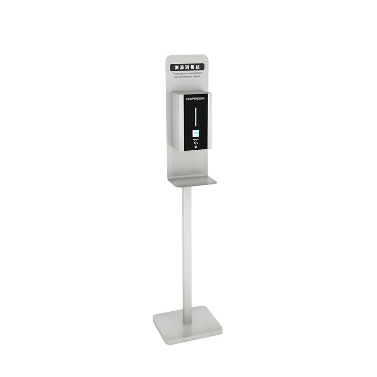 TF88 Touchless Stand Spray Hand Sanitizer Dispenser