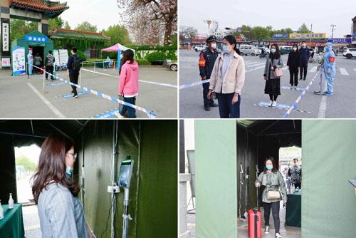 Shandong Qufu Normal University Face Recognition device Temperature Measurement