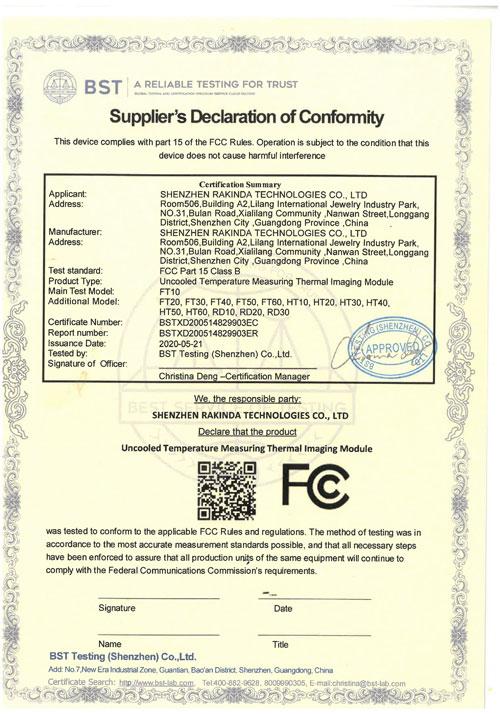 Thermal Imaging Camera FC