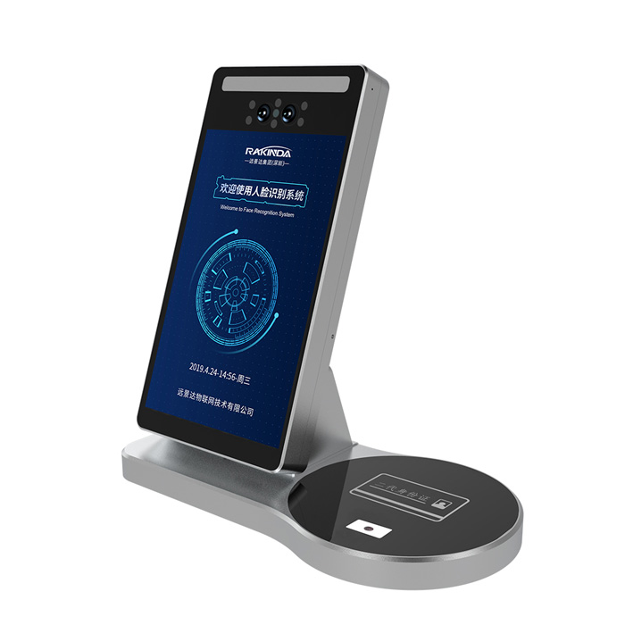 F7RH Desktop Face Recognition ID Card and QR Code Machine