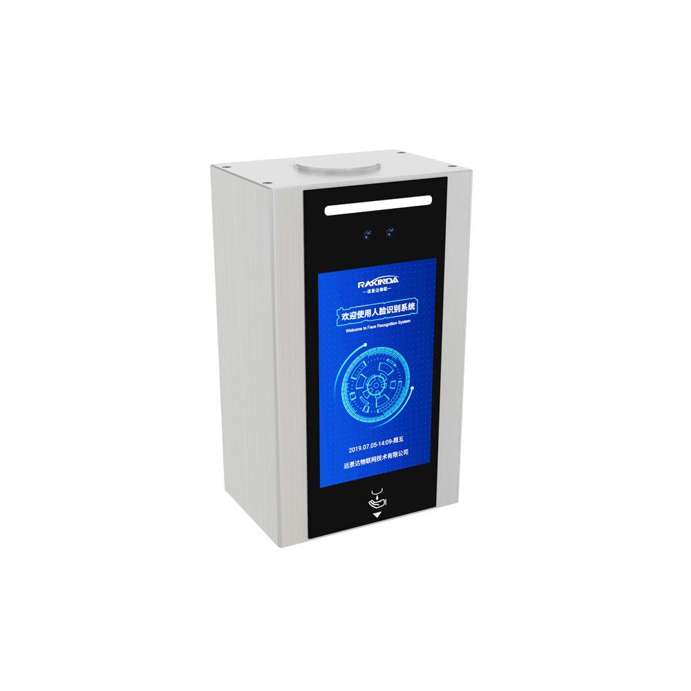 T7 Touchless Stand Spray Hand Sanitizer Dispenser