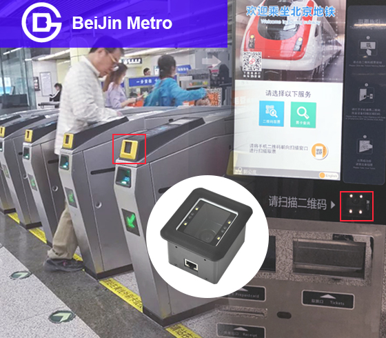 Access Control System  Self-service Equipment