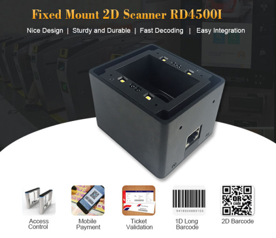 The RD4500I Scanning Module is Specially Designed for Self-service Payment Terminals to Realize Service Digital Management